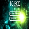 KQS Space Fighter