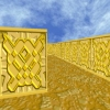 Virtual Large Maze - Set 1012